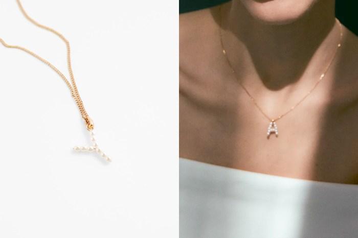 要破最快斷貨紀錄?將珍珠串成字母,Zara 古典美項鍊!