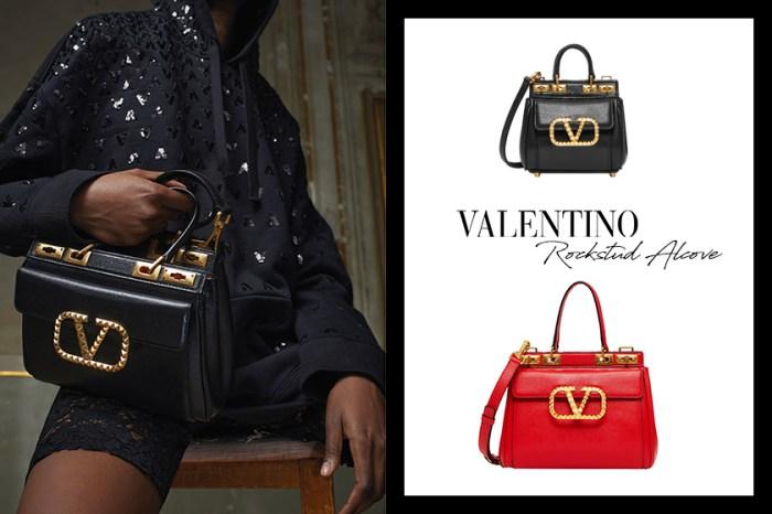 焕新經典:讓人心動的精緻細節,Valentino 全新 Rockstud Alcove 手袋系列!