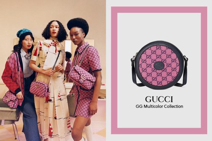 Gucci 推出 GG Multicolor 系列:嚴選 6 大搶手單品,碰撞出初夏色彩造型!