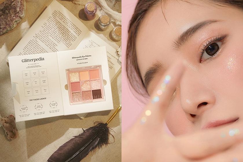 unleashia Glitterpedia Eyeshadow Palette