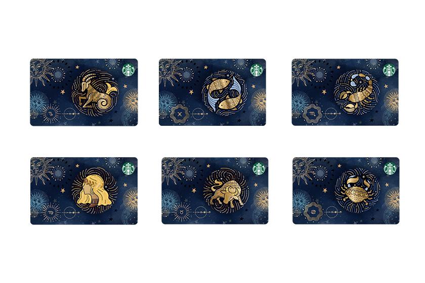 Starbucks 12 Zodiac Signs Mug Cup