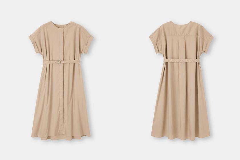 GU Belted Dress 2021 ss