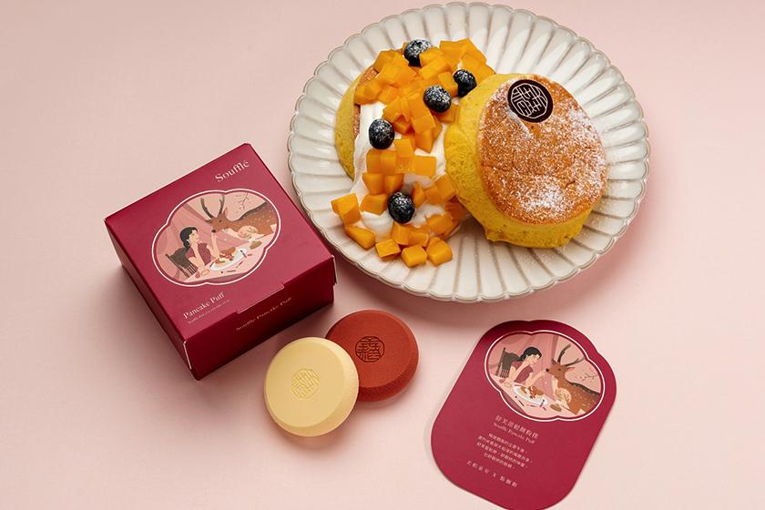 DianYanZhi Souffle Pancake Puff