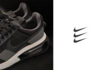 極簡黑白色調+實搭度滿分外型,時髦女生都在討論這雙 Nike 波鞋!