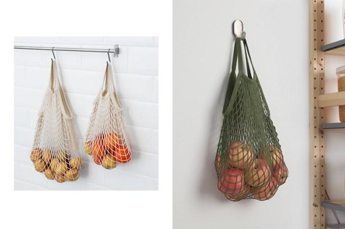 默默熱賣的平價小物:IKEA 網袋推出新顏色,再次引起時髦女生關注!