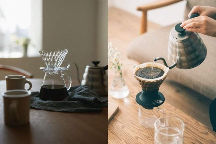 享受午後的咖啡香:有了這幾樣小物,在家也能自己打造質感 Home Cafe!