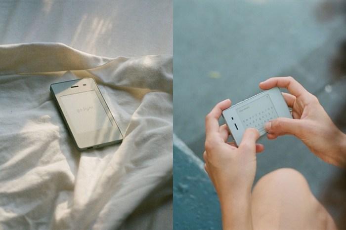 沒有高畫素相機、無法使用社交軟體,為何這款「極簡手機」引起眾多關注?
