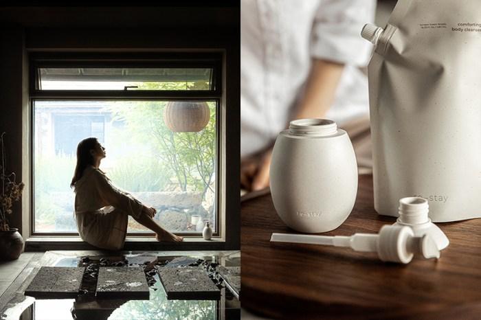 木質調香氛系保養:質感滿分的 innisfree 極簡沐浴系列,還未上架就引起關注!