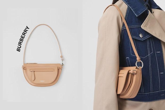 性價比更高的 1+1 腋下包:Burberry 新上架 Olympia Bag 立即被時髦女生熱搜!