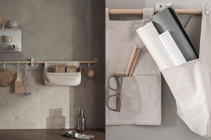 被忽略的平價好物:IKEA 這個極簡收納系列,把房間的雜亂變得有質感!