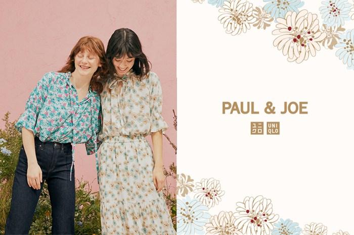 終於等到第二彈:Uniqlo 再次攜手 Paul &Joe 推出合作,充滿夏日的浪漫色彩!