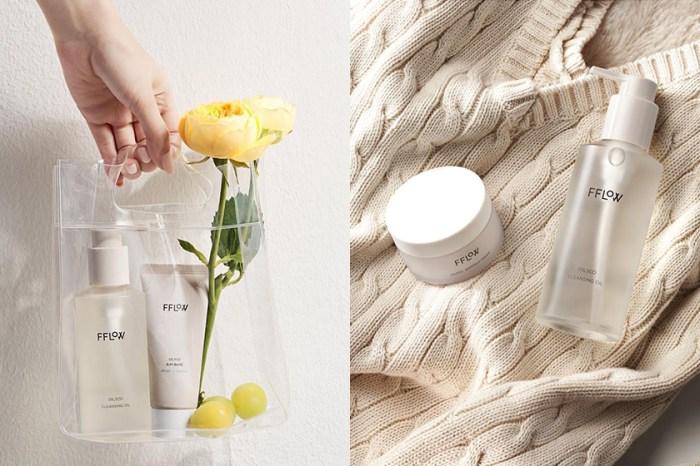 純淨質感:韓國小眾保養品牌 FFLOW,從化妝水到唇膏都被時髦女生私藏!