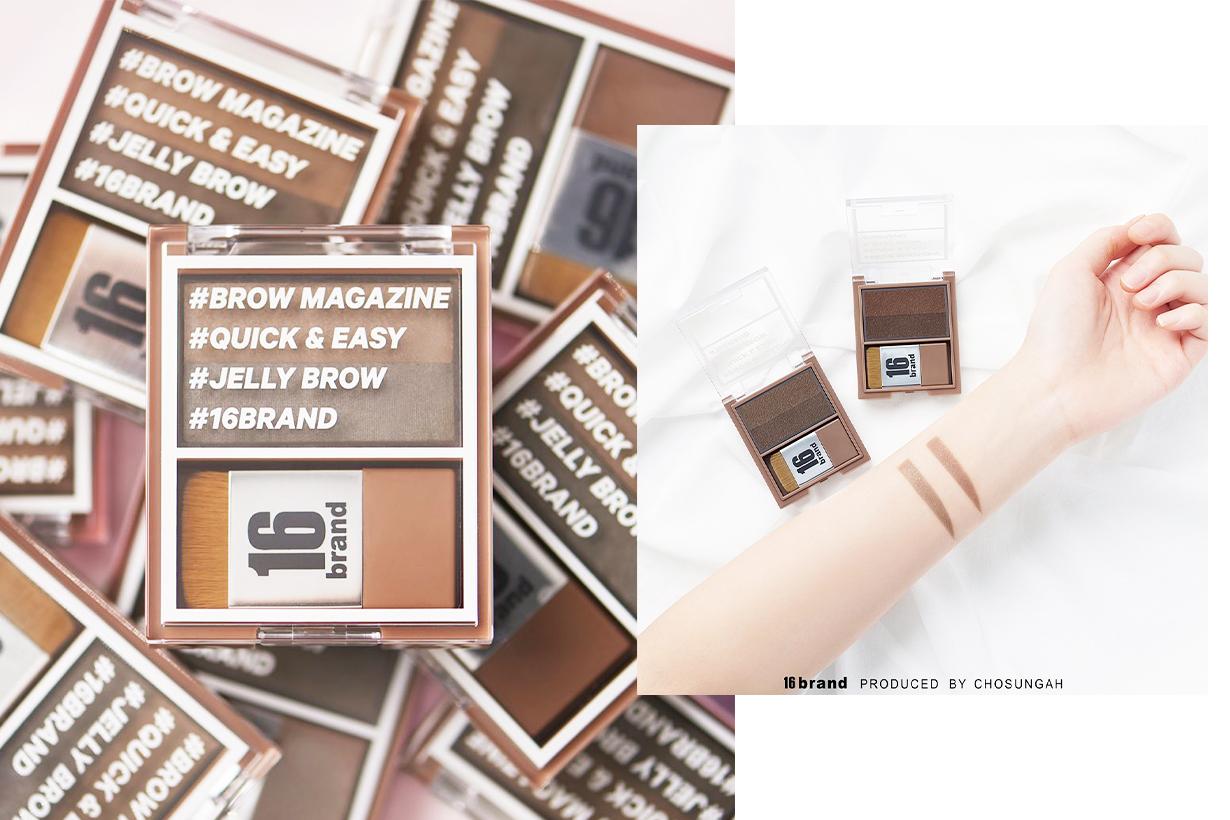 16 Brand Brow Magazine Eyebrow powder korean cosmetics makeup quick easy eyebrow makeup