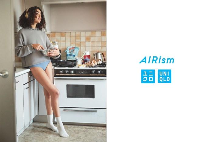 衣櫃裡都有:UNIQLO AIRism 的秘密,原來不只夏天適合穿?
