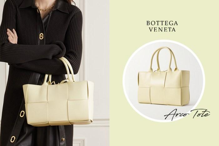 知性女生必備的溫柔色調,BV 這款檸檬奶油色手袋即將斷貨!