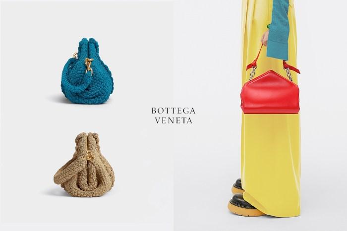 最剛好的尺寸:Bottega Veneta 新的尖尖包,而且名字很可愛!