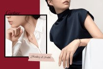 值得女生投資的經典配飾,盤點 Cartier 網店 6 大熱賣系列!