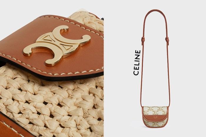 人氣銀包之外:藏在 Celine 小皮件區,還有這幾款迷你手袋讓女生心動!