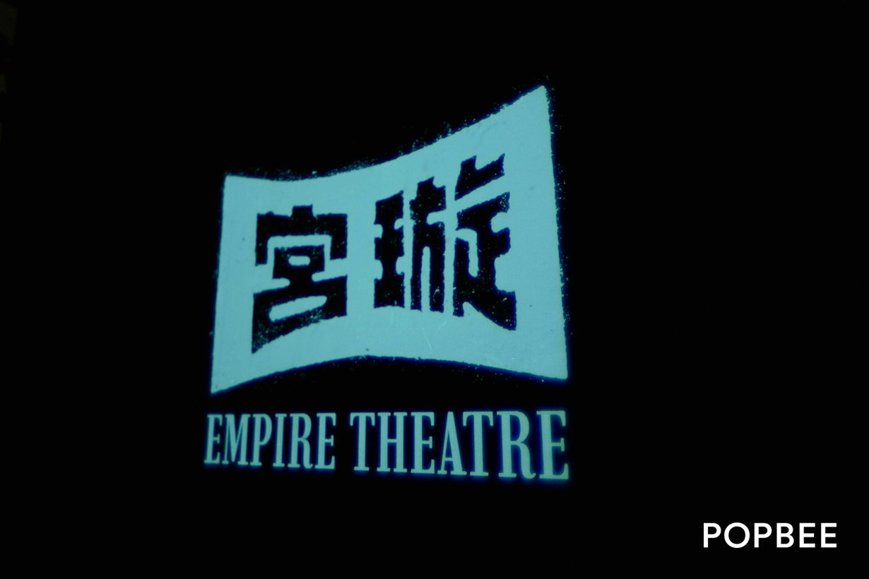 culture-for-tomorrow-state-theatre