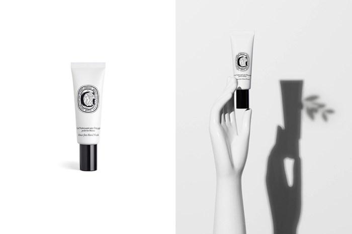 清新香氣與護膚成分:diptyque 新上架乾洗手,將成為時髦女生的手袋必備!