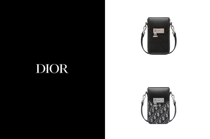 偷偷藏在男包區,Dior Lock 迷你手袋還沒上架先引討論度!