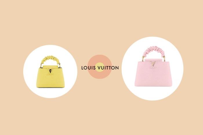 清新脫俗:Louis Vuitton 全新迷你包,皺摺手柄格外可愛!