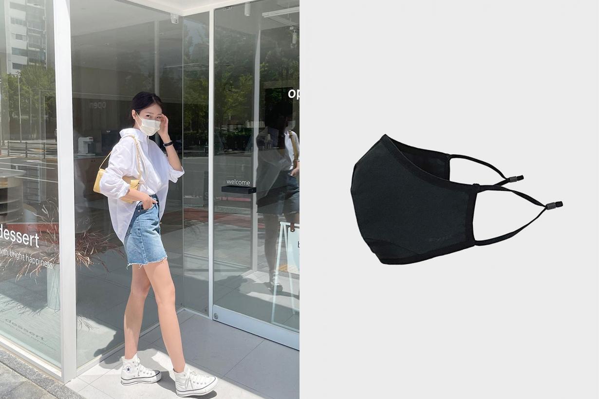 fyne face mask taiwan where buy 2021