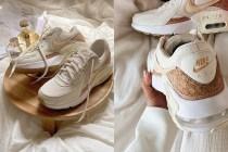 夢幻清單 No.1:Nike Air Max 奶茶色波鞋,顯白又能增高!