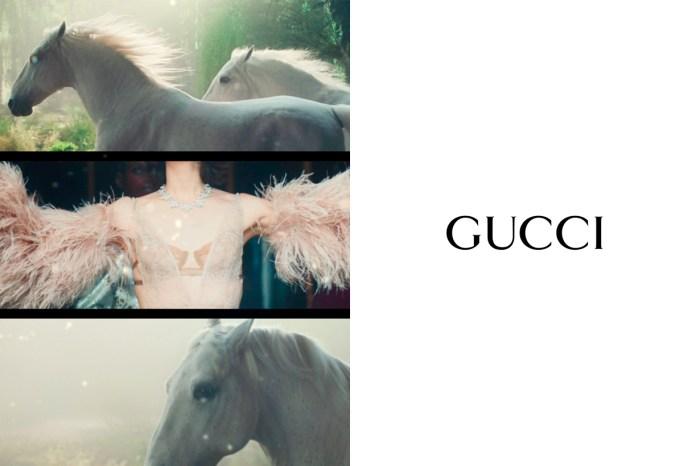 奢侈品下一站:Gucci 首個 NFT 加密藝術品,起價 US$20,000!