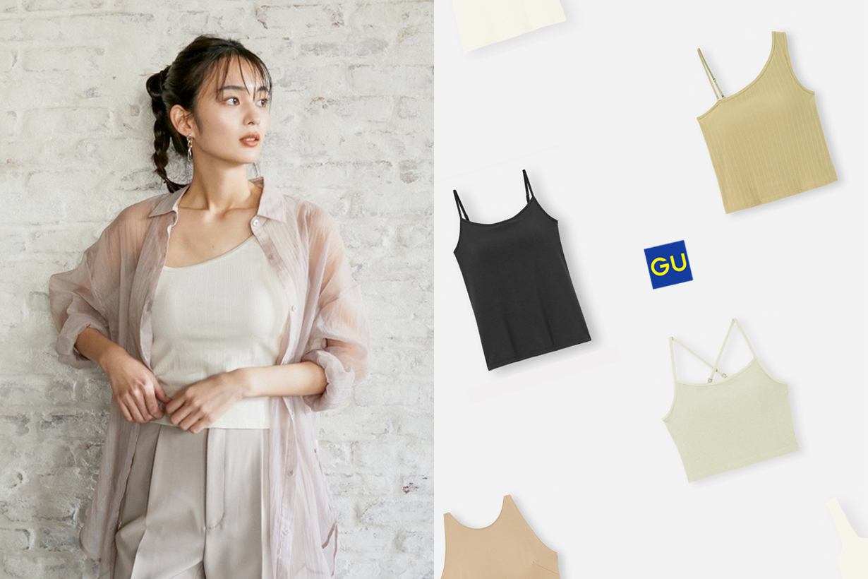 gu bra top tank sale discount limited taiwan 2021 where buy what
