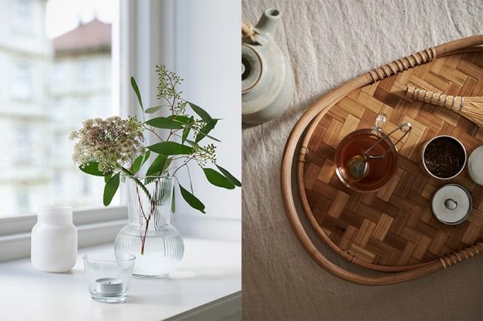由設計師替你挑選:Ikea 必收的夏季新品原來是這 9 款!