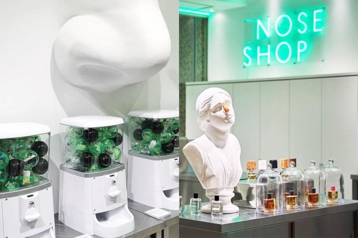 日本香水店推出扭蛋機!讓你用親民價錢試盡不同味道香水!