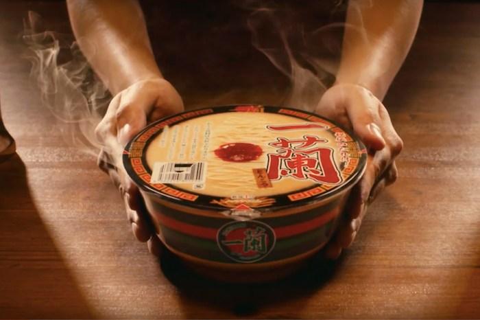 一蘭杯麵台灣上架:一碗 NT$198,開賣時間、售價倒數!