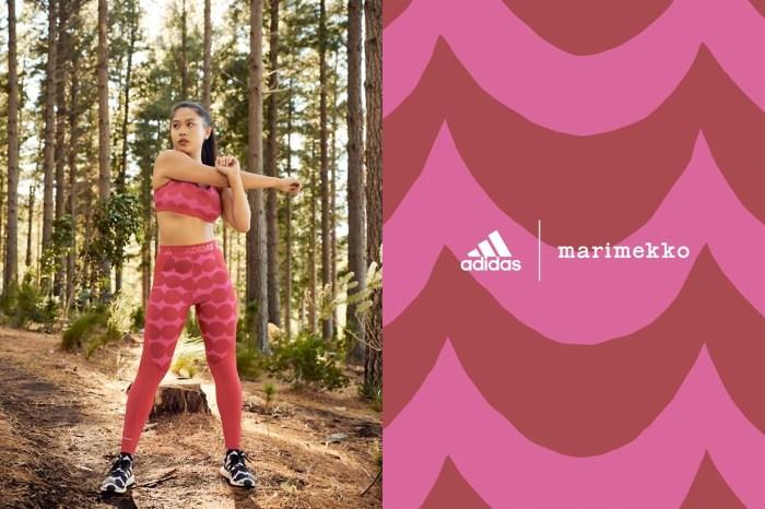 下一個話題:Marimekko x adidas,泳裝、運動內衣… 單品搶先看!