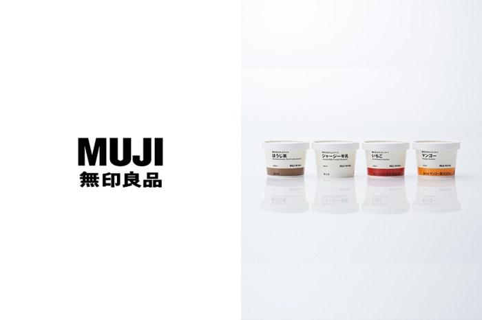 再以極簡包裝攻佔 IG 版面:MUJI 推出全新雪糕系列,每一款都各有特色!