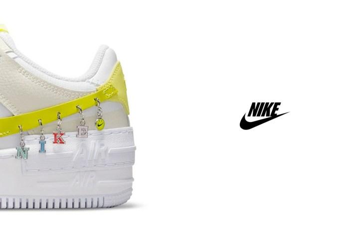 可愛的限定版 Nike AF1,幫 Swoosh Logo 掛上飾品!