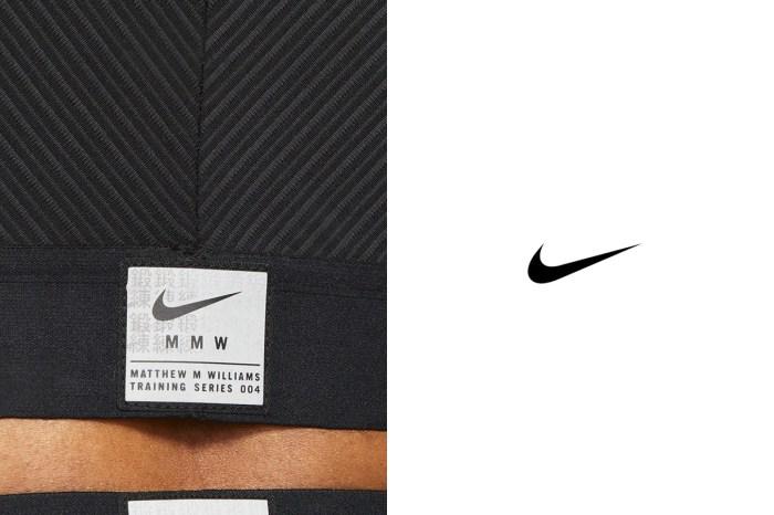 極簡黑:MMW x Nike 最新聯乘系列,其中一個亮點引熱議!