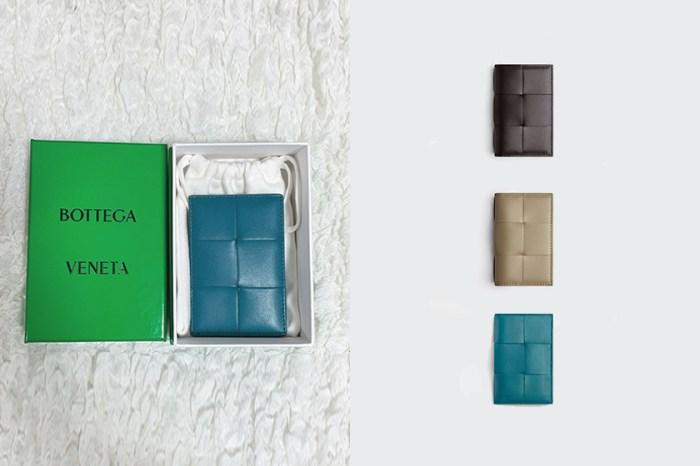 不用 4 千港幣:Bottega Veneta 編織卡夾,俐落幹練還能當銀包!