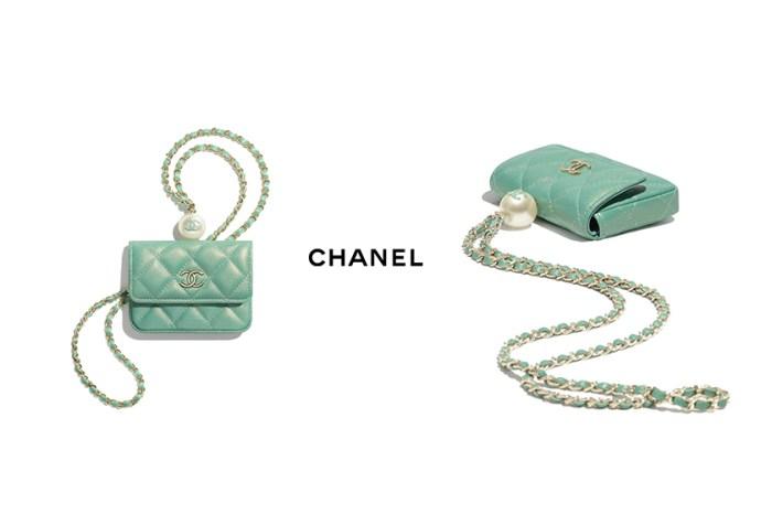 初戀色調:悄悄發現 CHANEL 還有一款珍珠手袋,不只可愛還很實用!