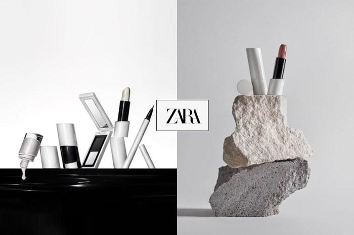 即將開賣:ZARA Beauty 全新彩妝, Z 型極簡黑白包裝質感爆棚!