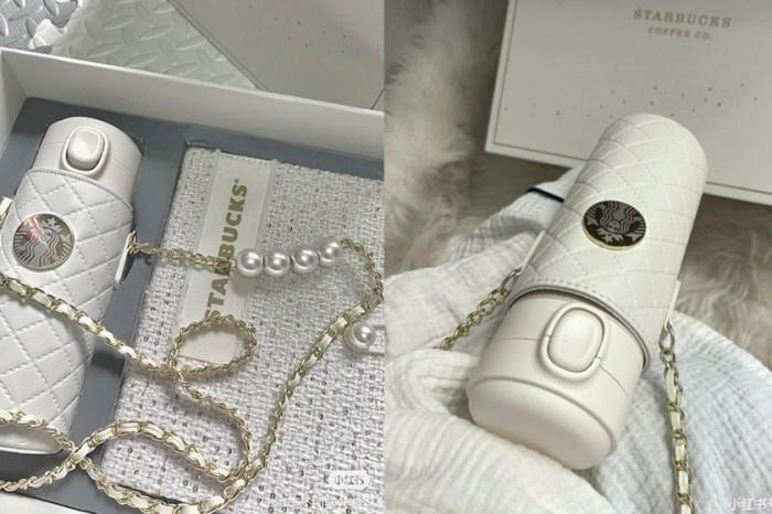 珍珠鏈+菱格紋:Starbucks 小香風杯套,一組 4 件絕美單品!