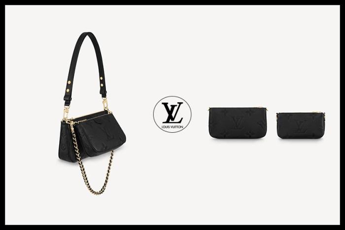 Multi Pochette 新成員:Louis Vuitton 更低調美的三合一包!