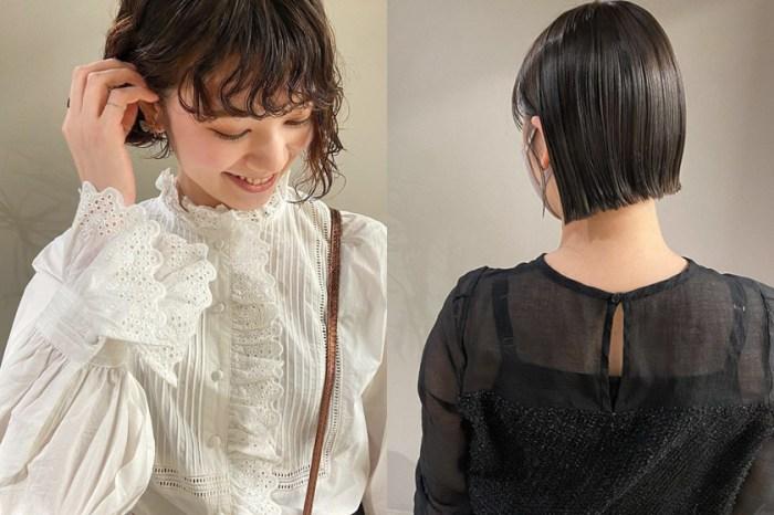 還在猶豫新髮型?日本女生都在模仿:逆齡波浪瀏海!