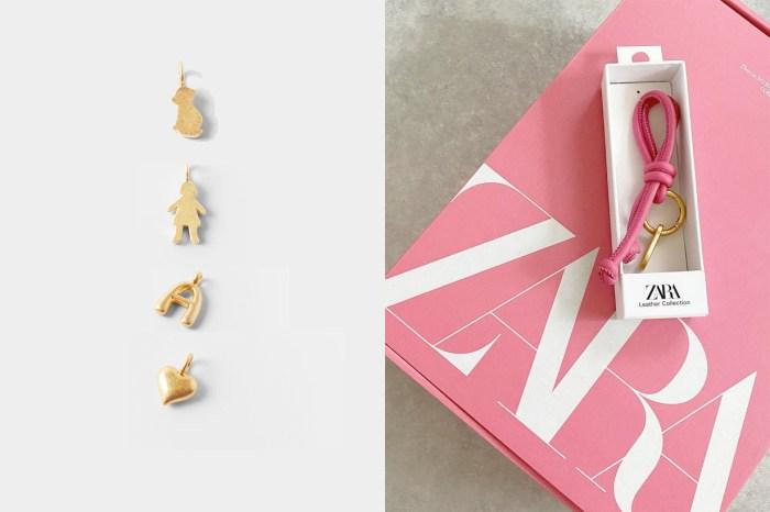 難以抵抗的小物:Zara 真皮鑰匙圈,還可以自選字母小掛飾!