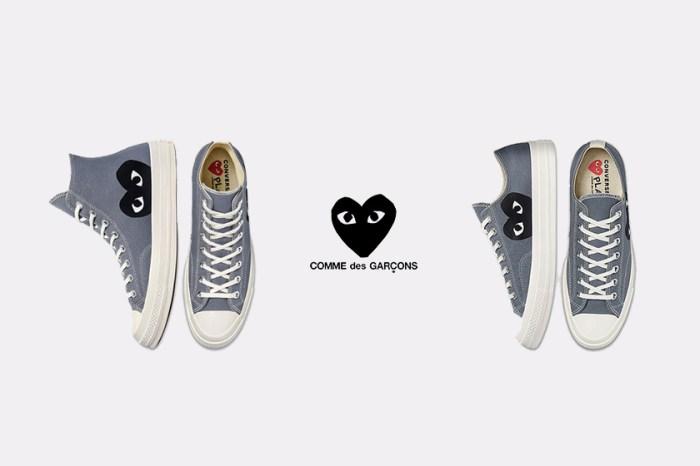 本季命定波鞋:人氣聯名 Comme des Garçons PLAY x Converse 新配色登場!