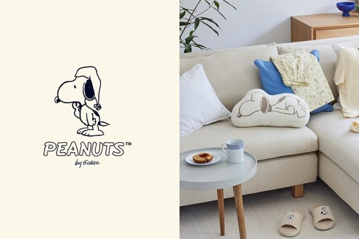 讓 Snoopy 居家系列療癒你的夏日:Uniqlo 再度與《PEANUTS》展開驚喜聯名!