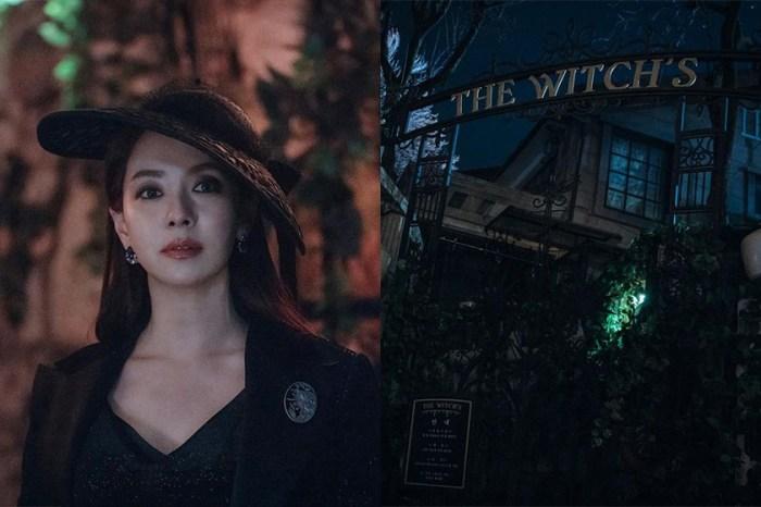 奇幻韓劇《歡迎光臨魔女食堂》釋出劇照,宋智孝的冷豔造型讓粉絲差點認不出!