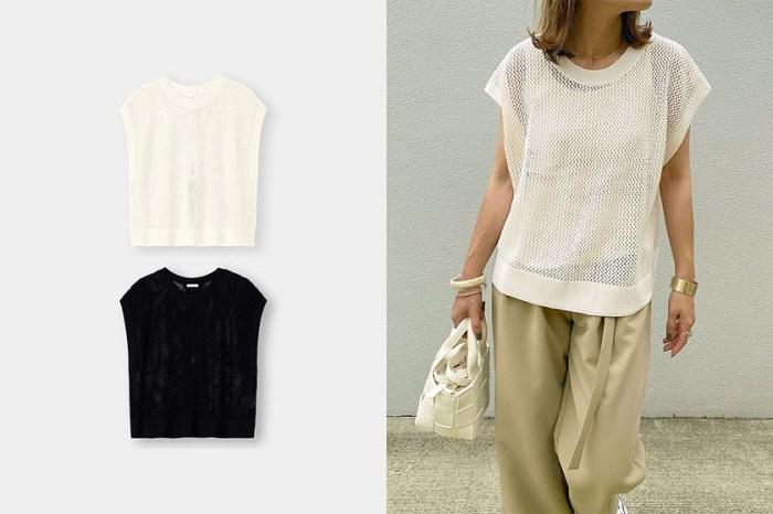 夏日的穿搭小心機:GU 平價開衩綁帶背心,多種穿法讓日本女生都心動!
