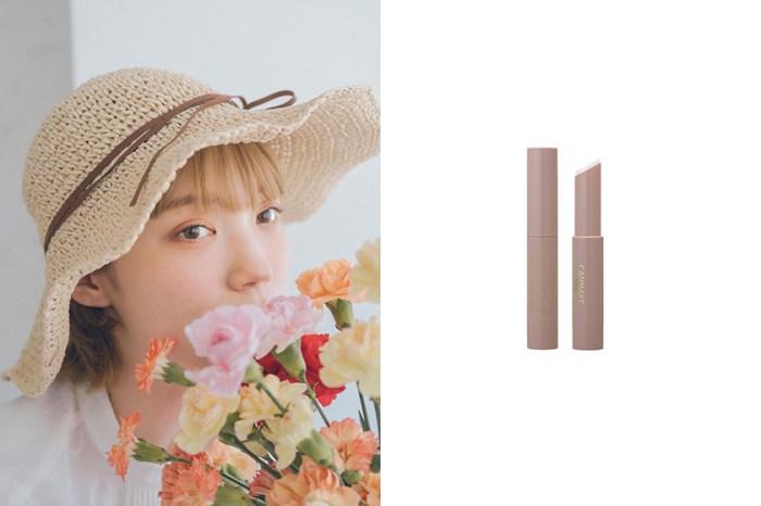 Cosme 公開 2021 上半年美妝大賞 Top 10,為何這款平價護唇膏引起最多討論?