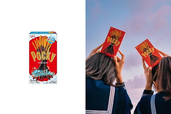 Pocky 隱藏版吃法:特殊限定「解謎 Pocky」吃之前竟然要先放進冰箱冷凍?